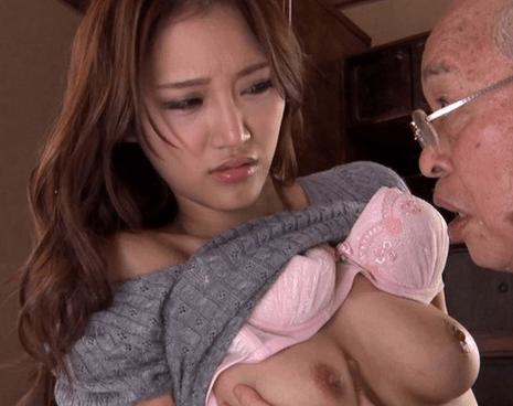 若菜奈央 義父から強引に肉体関係を迫られる美人若妻!老人の容赦ない下品な接吻、愛撫、性交!