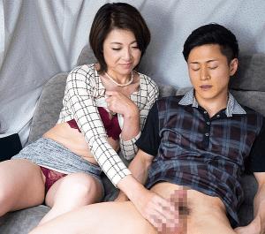 成澤ひなみ 勉強を教える綺麗なおばさんが自慢のエロボディで生徒を誘惑!若い肉棒をフル勃起させ濃密セックス